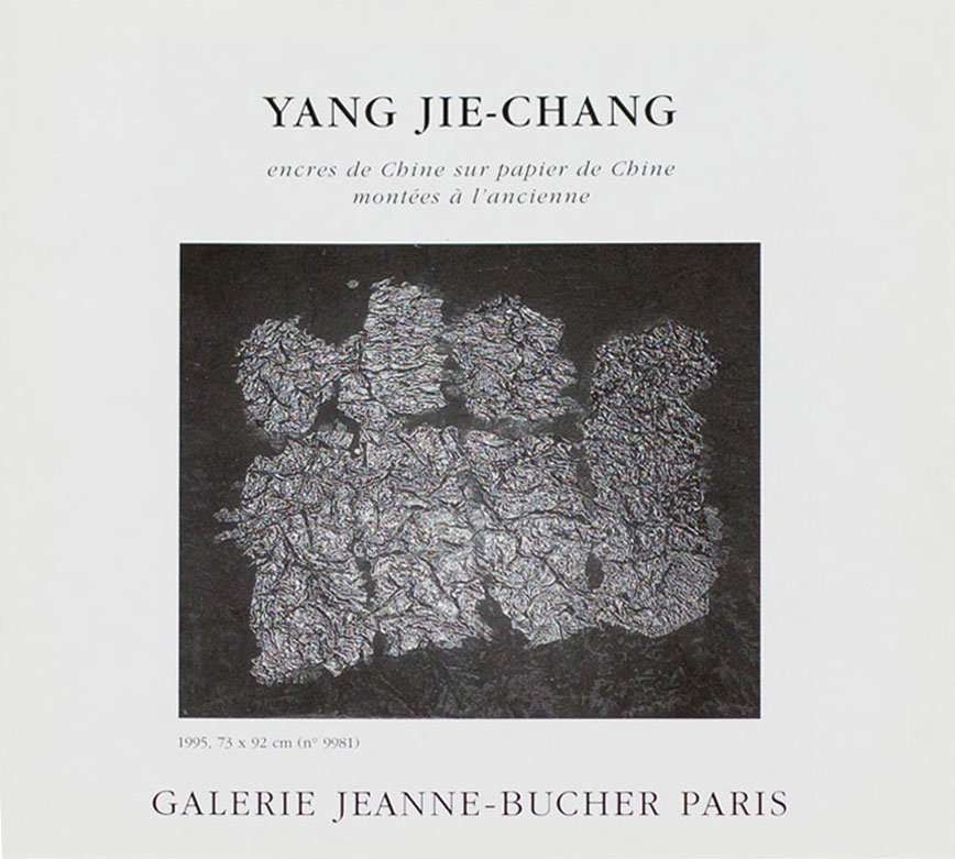 Editions Galerie Jeanne-Bucher
