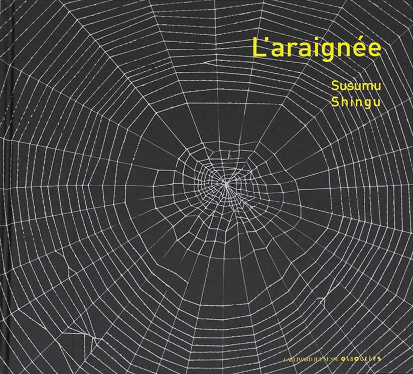 Éditions Gallimard Jeunesse