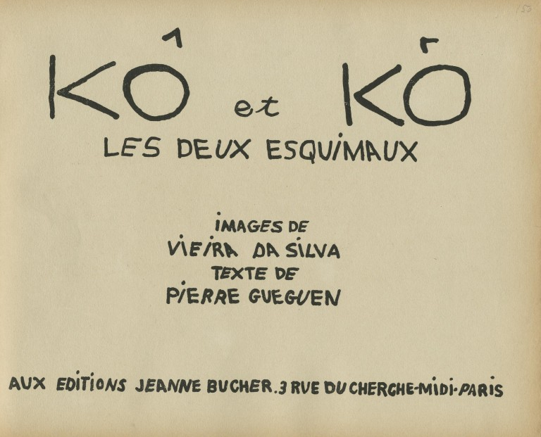 1933 — Kô & Kô — Maria Helena Vieira da Silva<br/>© Jeanne Bucher Jaeger