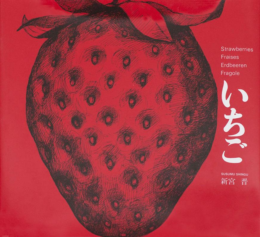 Éditions Bunka Publishing Bureau, Tokyo, Japon