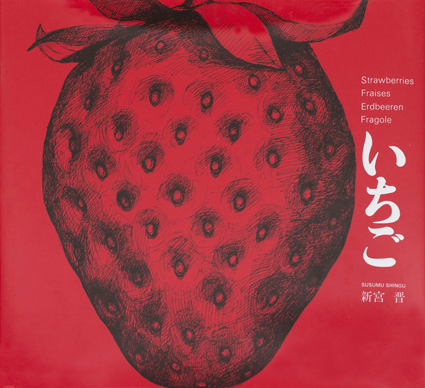 Editions Bunka Publishing Bureau, Tokyo, Japan