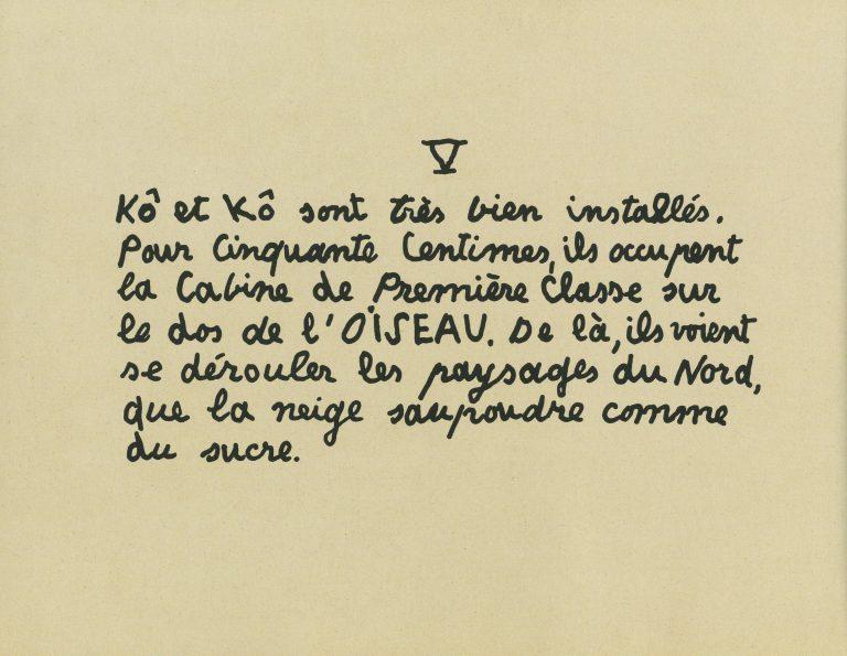 — Maria Helena Vieira da Silva, Kô & Kô, 1933 — Edition Jeanne Bucher<br/>© Jeanne Bucher Jaeger
