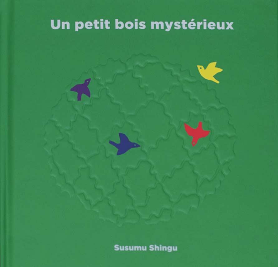 Editions Gallimard Jeunesse / Giboulées
