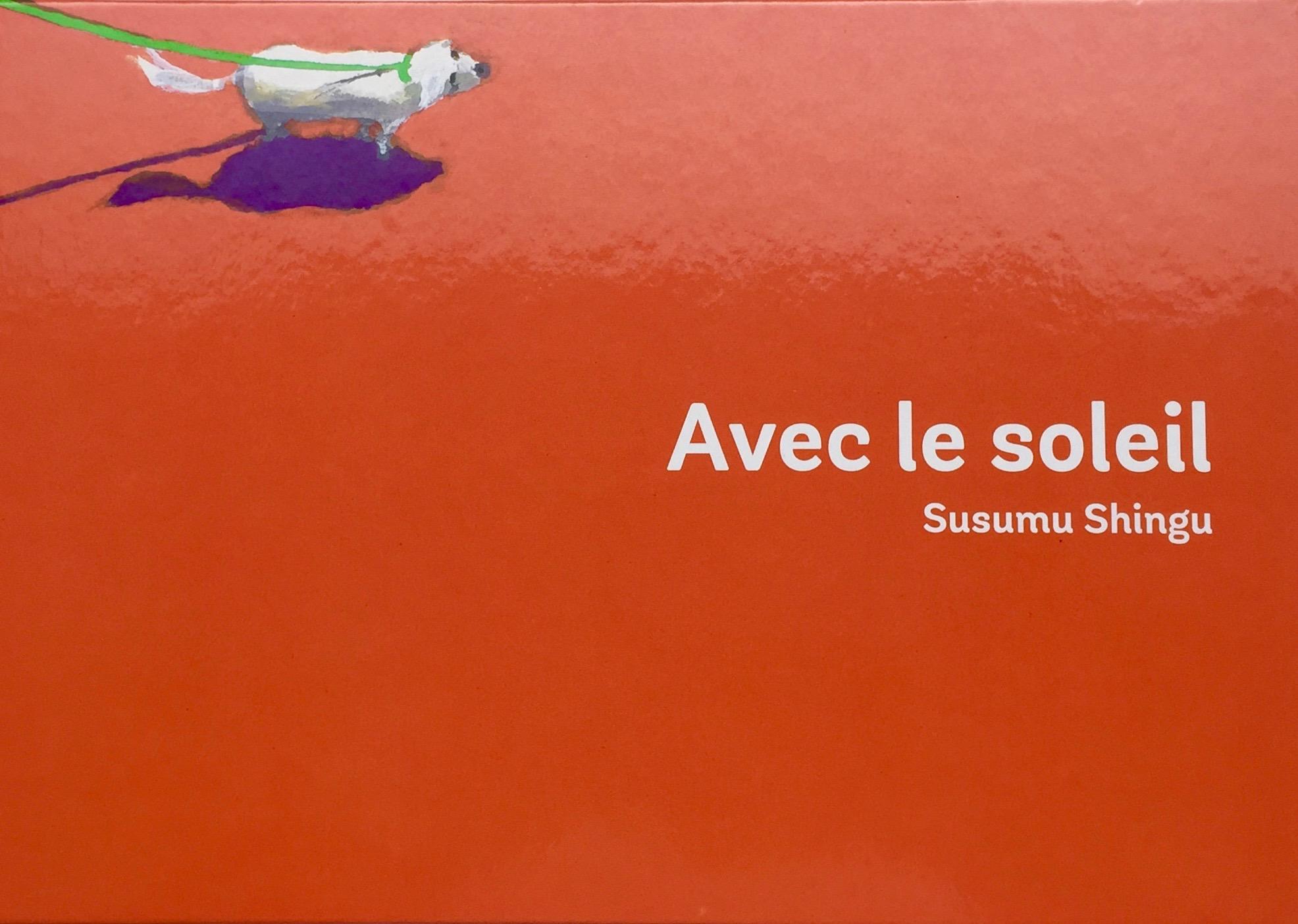 Editions Gallimard Jeunesse Giboulées